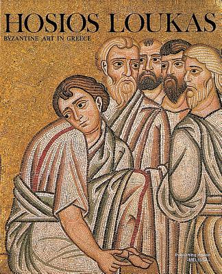 Hosios Loukas: Byzantine Art in Greece - Chatzidakis, Manolis