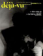 Déjà Vu No. 13: Larry Clark and Sebastiao Salgado (a Photography Quarterly)