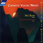 Chinese Violin Music: Morning of Miao Mountain