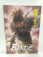 Blade of the Immortal, Vol. 22: Footsteps