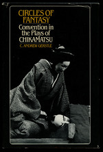 Circles of Fantasy: Convention in the Plays of Chikamatsu