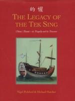 Legacy of the Tek Sing