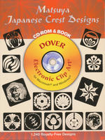 Matsuya Japanese Crest Designs Cd-Rom and Book (Dover Electronic Clip Art)