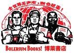 Bolerium Books