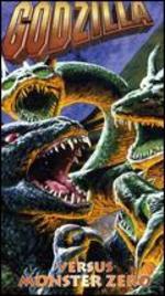 Invasion of Astro-Monster