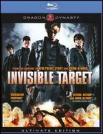 Invisible Target [Blu-ray]