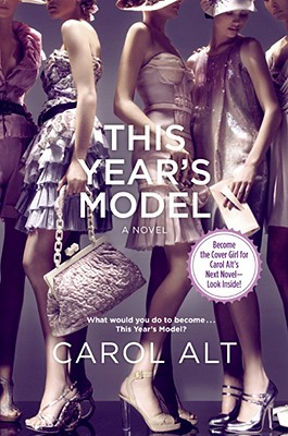 This Year's Model - Alt, Carol