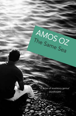 The Same Sea - Oz, Amos