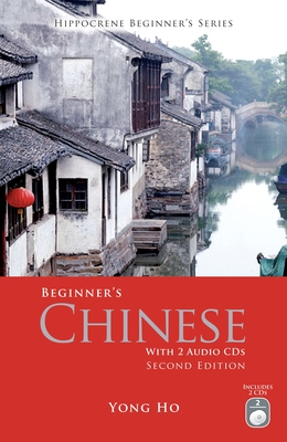 Beginner's Chinese - Ho, Yong