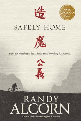 Safely Home - Alcorn, Randy