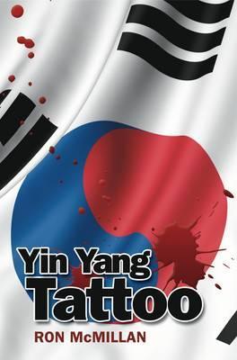 Yin Yang Tattoo - McMillan, Ron
