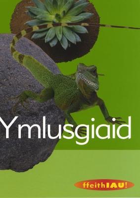 Ymlusgiaid - McEvoy, Paul