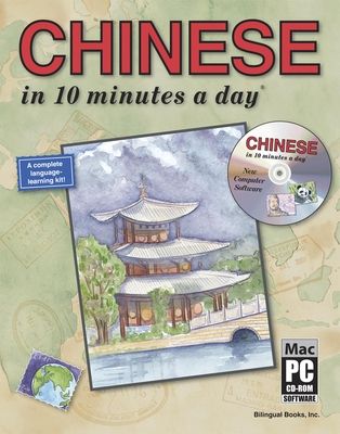 Chinese in 10 Minutes a Day - Kershul, Kristine K, M.A., and Wu, Jiemin (Consultant editor), and Xie, Howard (Consultant editor)