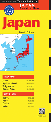 Japan Travel Map Fourth Edition - Periplus Editions