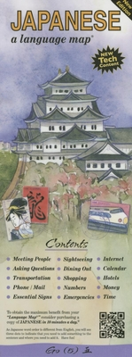 Japanese: A Language Map - Kershul, Kristine K, M.A.