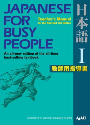 Japanese for Busy People I: Teacher's Manual for the Revised 3rd Edition - Ajalt