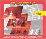 Jason Kao Hwang: The Floating Box