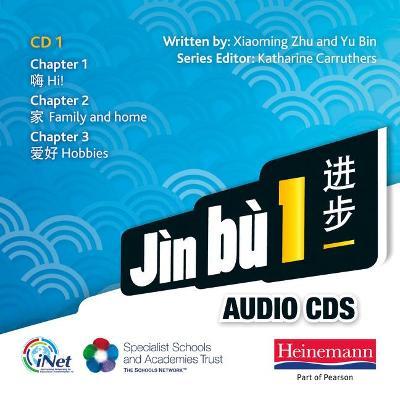 Jin BU 2 Audio CD Pack - Zhu, Xiaoming, and Bin, Yu