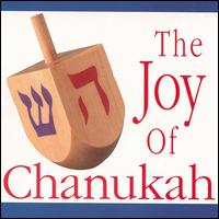 Joy of Chanukah [Universal Special Products] - Pacific Pops Orchestra