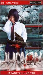 Jumon [UMD]