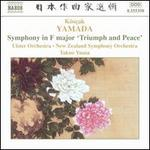 K?s?ak Yamada: Symphony in F major 'Triumph and Peace'