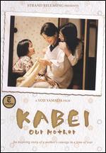 Kabei - Yoji Yamada