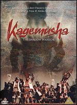 Kagemusha: The Shadow Warrior