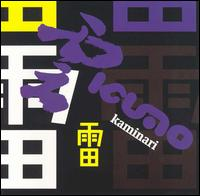 Kaminari - Kumo