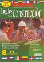 Kamms: Ingles Para Contruccion