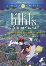 Kiki's Delivery Service [Special Edition] [2 Discs]