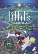 Kiki's Delivery Service [Special Edition] [2 Discs] - Hayao Miyazaki