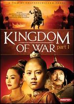 King Naresuan - Chatrichalerm Yukol