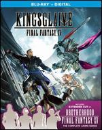 Kingsglaive: Final Fantasy XV [Blu-ray] [SteelBook]