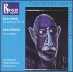 Klyuzner: Symphony No. 2; Stravinsky: Petrushka