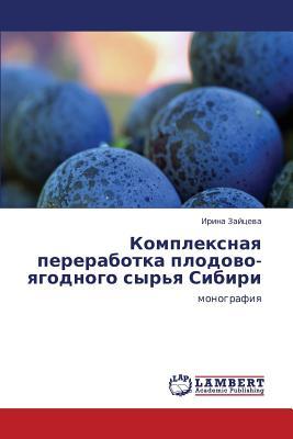 Kompleksnaya Pererabotka Plodovo-Yagodnogo Syr'ya Sibiri - Zaytseva Irina