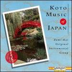 Koto Music of Japan [Delta]