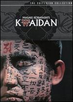 Kwaidan [WS] [Criterion Collection]