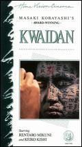 Kwaidan - Masaki Kobayashi