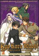 Kyo Kara Maou!: Season 01