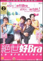 La Brassiere [WS] - Chan Hing-kai; Patrick Leung