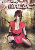 Ryo Kawasaki Lucky Lady