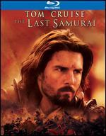 Last Samurai [Steelbook] [Blu-ray]
