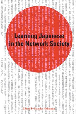 Learning Japanese in the Network Society - Nakajima, Kazuko (Editor), and Akahori, Kanji (Contributions by), and Tsutsui, Michio (Contributions by)