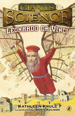 Leonardo Da Vinci - Krull, Kathleen