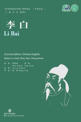 Li Bai - Xunchu, Zhou