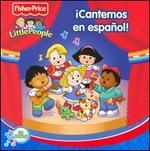 Little People: ¡Cantemos en Español!