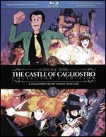 Lupin the 3rd: The Castle of Cagliostro [Blu-ray]