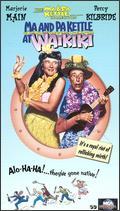 Ma and Pa Kettle at Waikiki - Lee Sholem