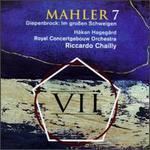 Mahler: Symphony No.7/Diepenbrock: Im Grossen Schweigen