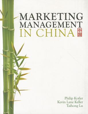 Marketing Management In China Book By Philip Kotler Kevin Lane